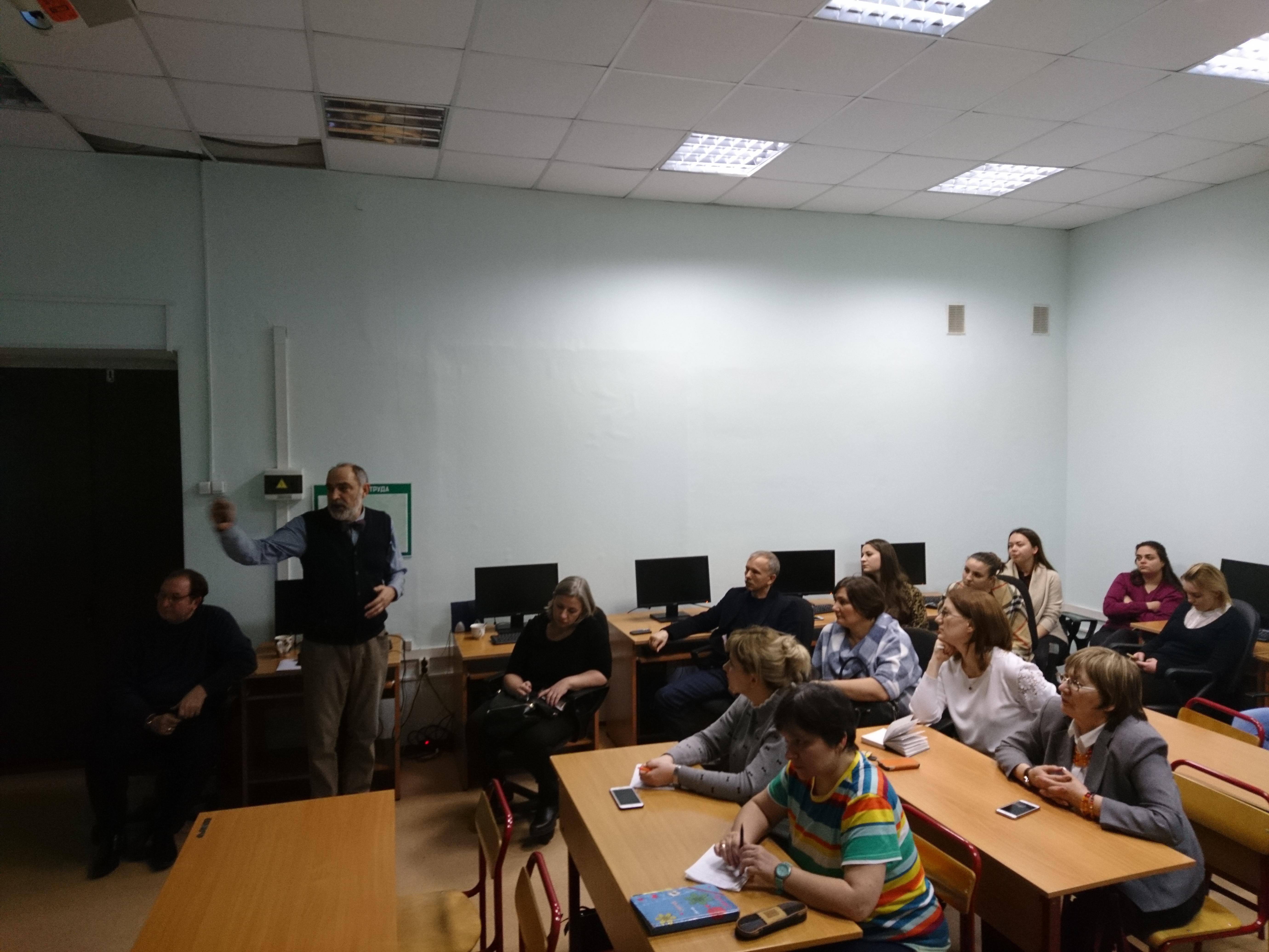 «Экологическая психология образования»