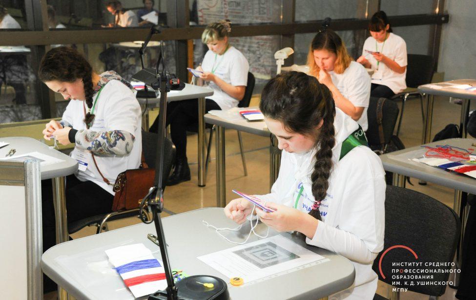 МГПУ— участник чемпионата «Абилимпикс»