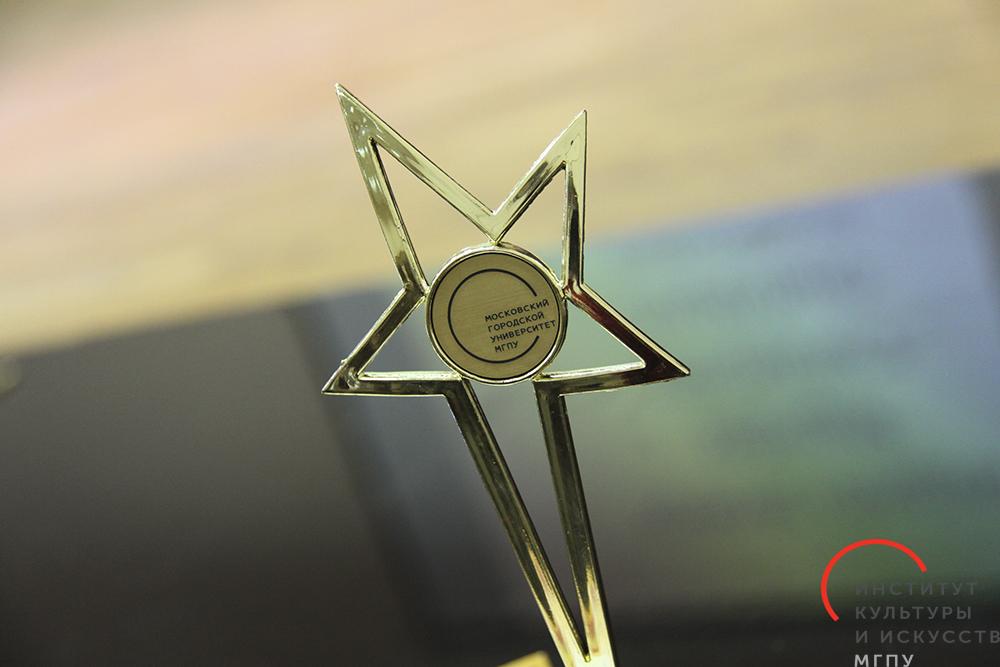 Конкурс «Лучший будущий специалист социально-культурной деятельности»