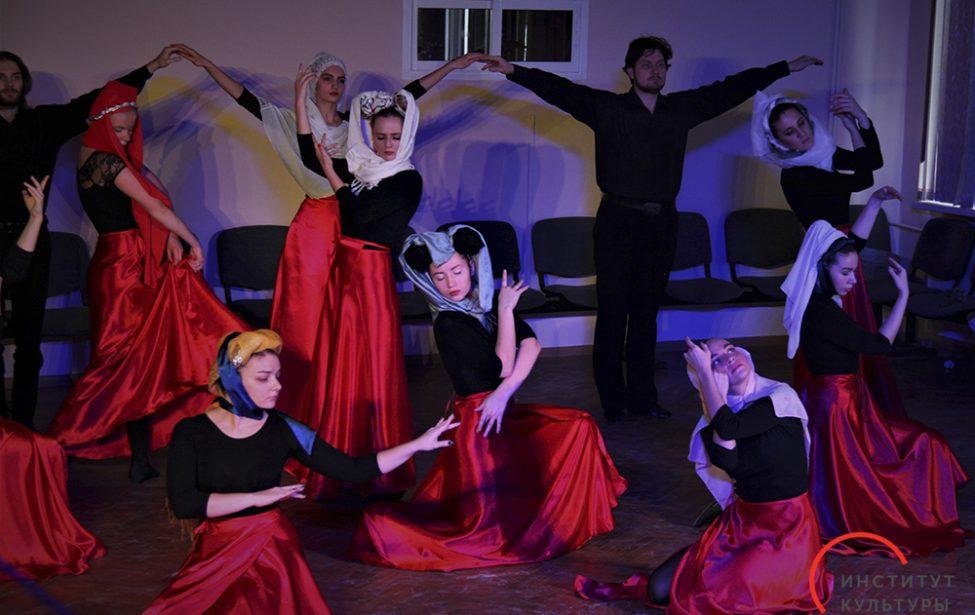 «Историко-бытовой танец XV — XIX веков»