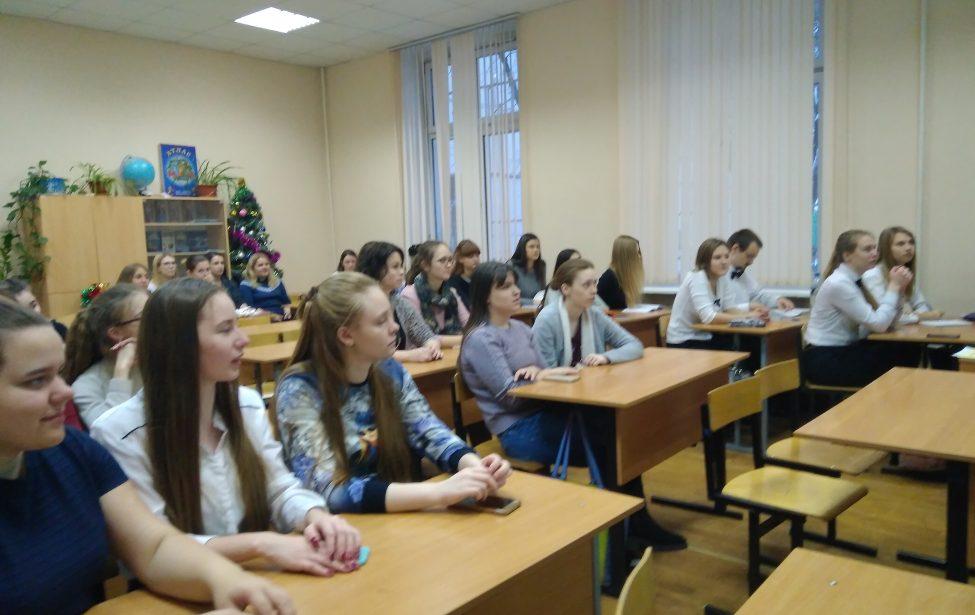 «Система условий формирования ушкольников универсальных учебных действий»