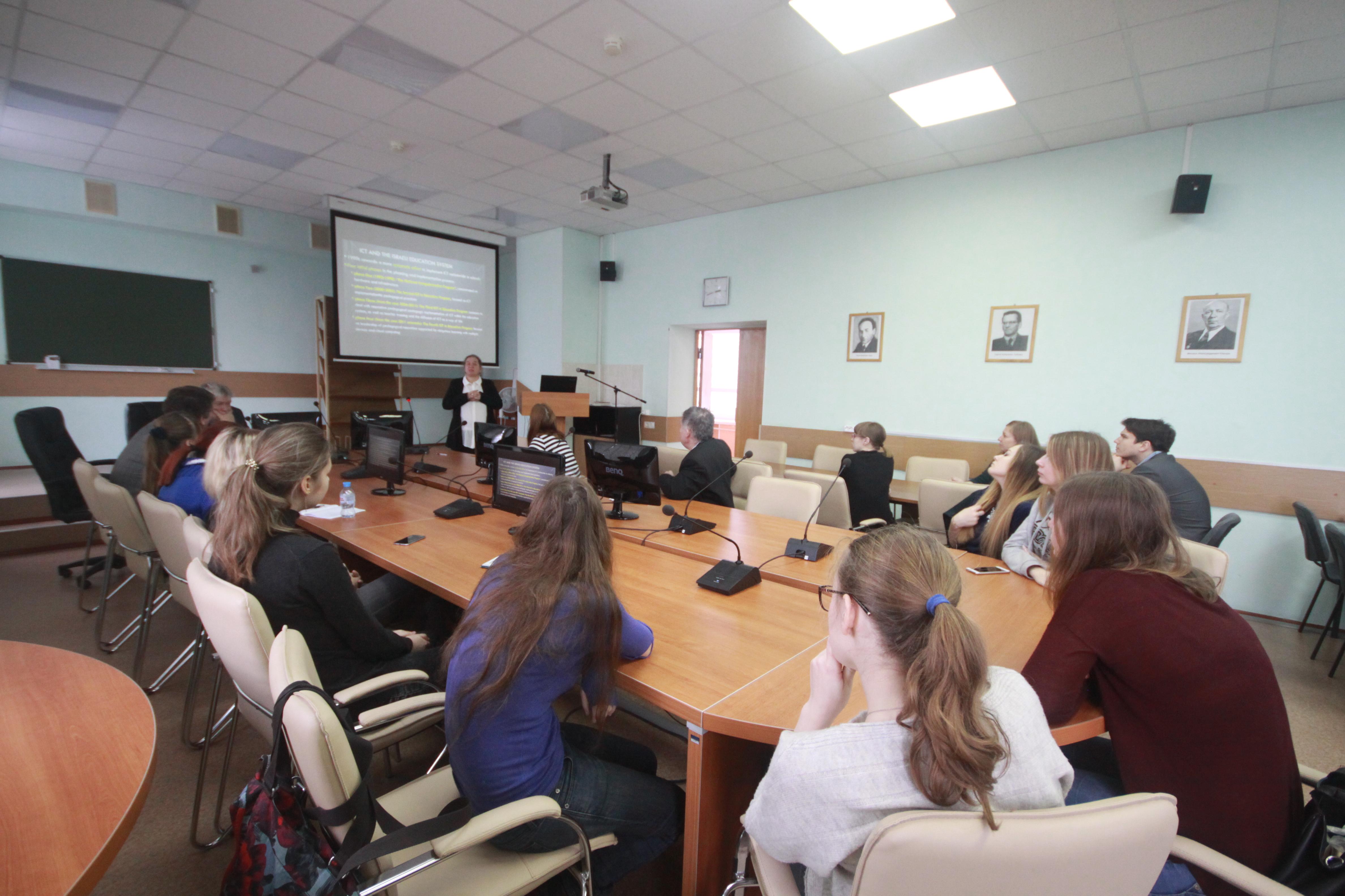Новые педагогические технологии и электронные средства обучения