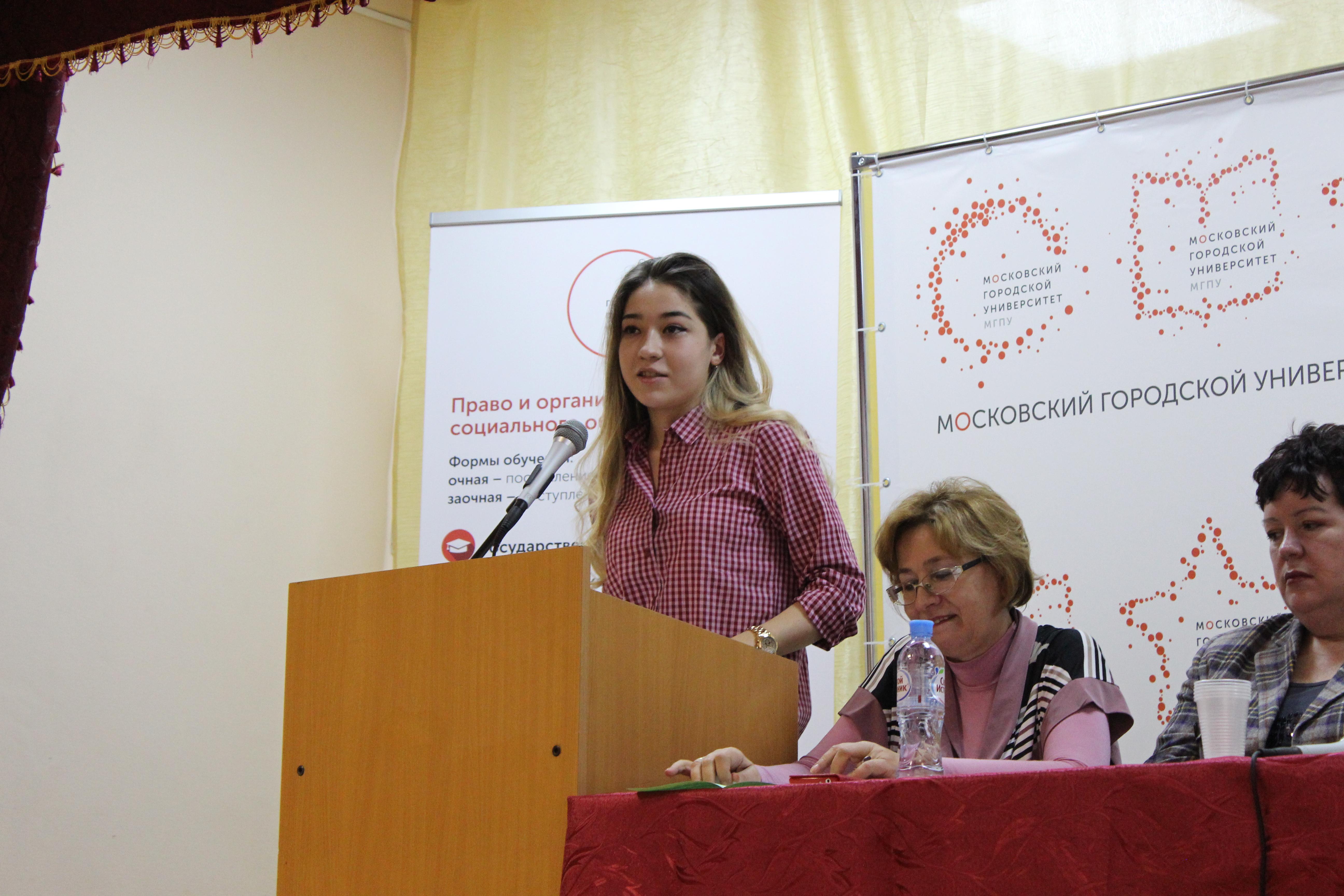 Студенческая научная конференция «Права человека винформационном обществе»