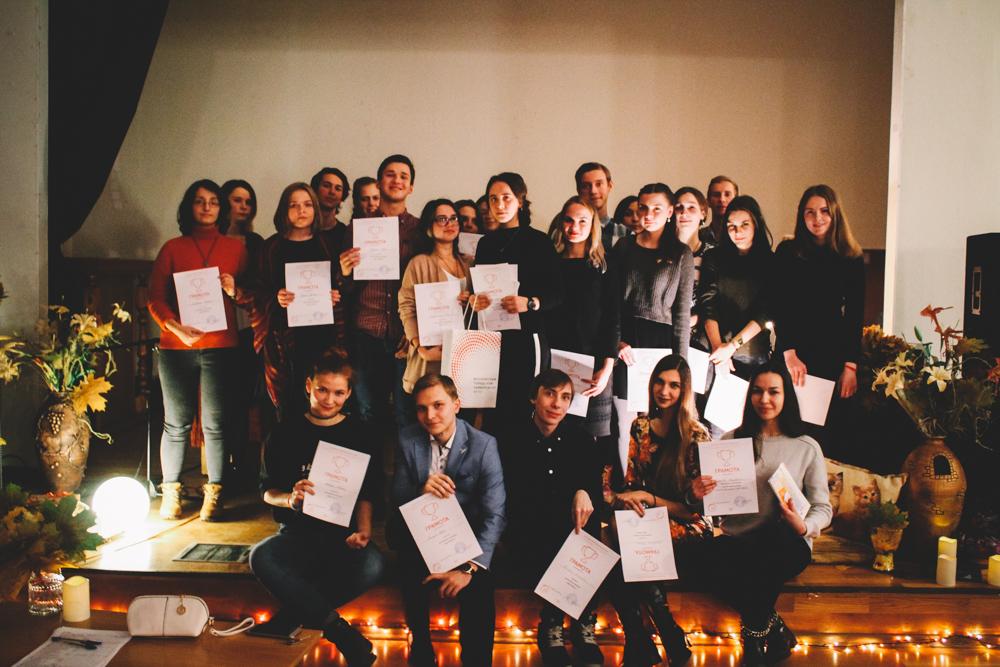 Итоги поэтического конкурса «Листопад»