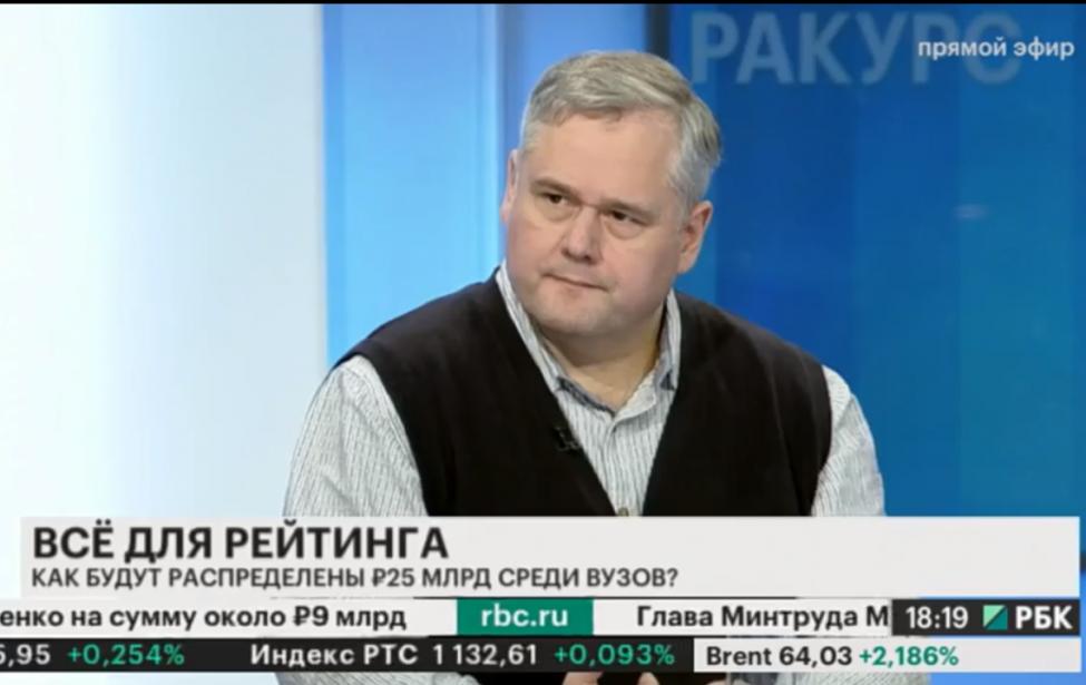 Игорь Реморенко на телеканале РБК