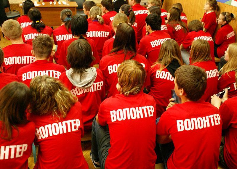 Конференция «Волонтерство как социальный феномен современного российского общества» (23.11.2017 года)