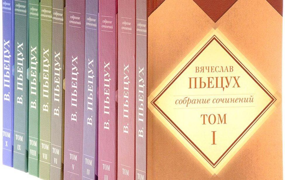Обсуждение диссертации О.В. Тищенко