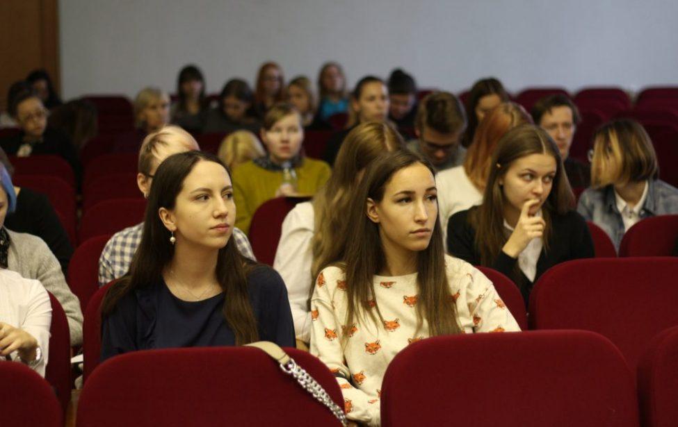 Приглашаем принять участие в I Международной студенческой конференции «Актуальные проблемы личности, образования и общества в контексте социально-гуманитарных наук»