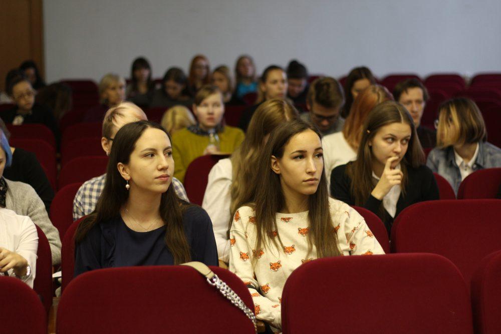 Приглашаем принять участие вIМеждународной студенческой конференции «Актуальные проблемы личности, образования иобщества вконтексте социально-гуманитарных наук»