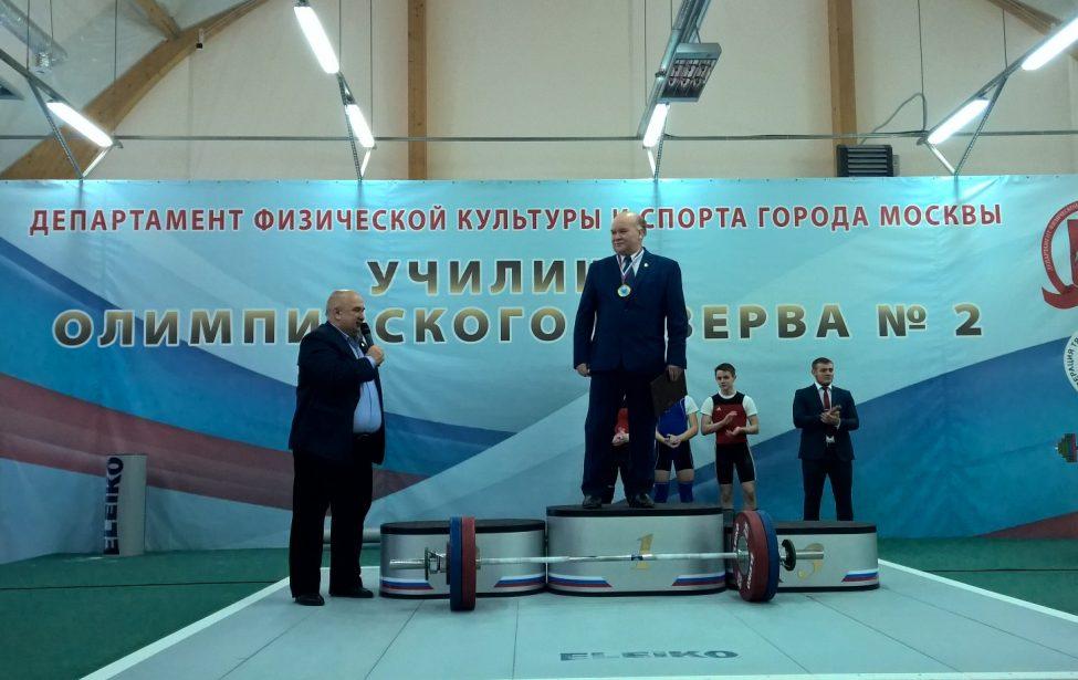 В.С. Беляева наградили за заслуги в развитии тяжелой атлетики