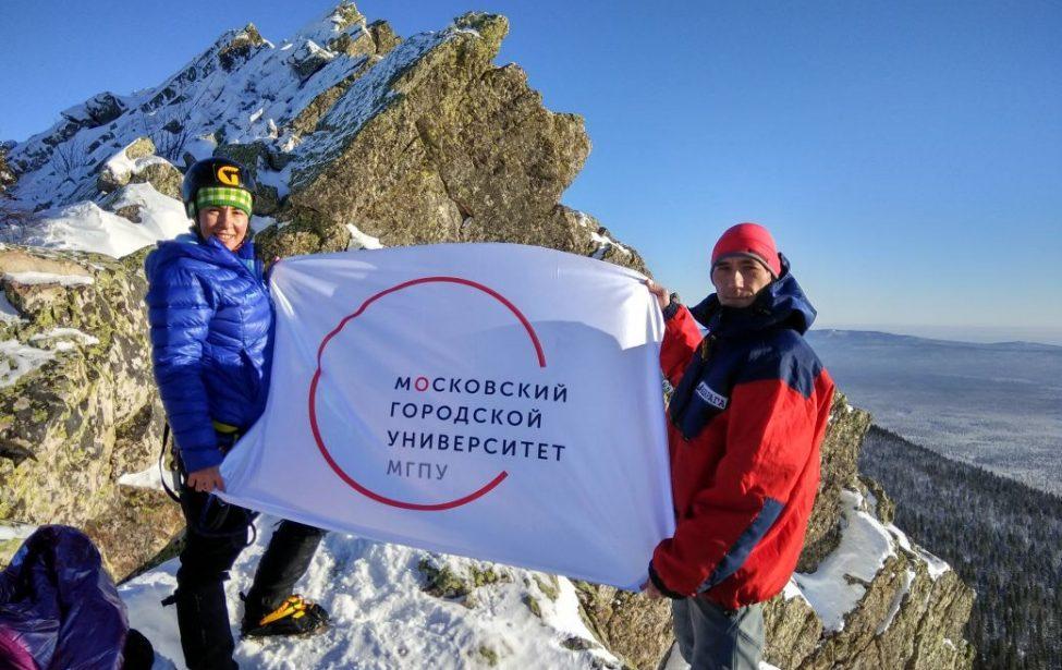 Сотрудница ПИФКиС совершила восхождение наУральские горы