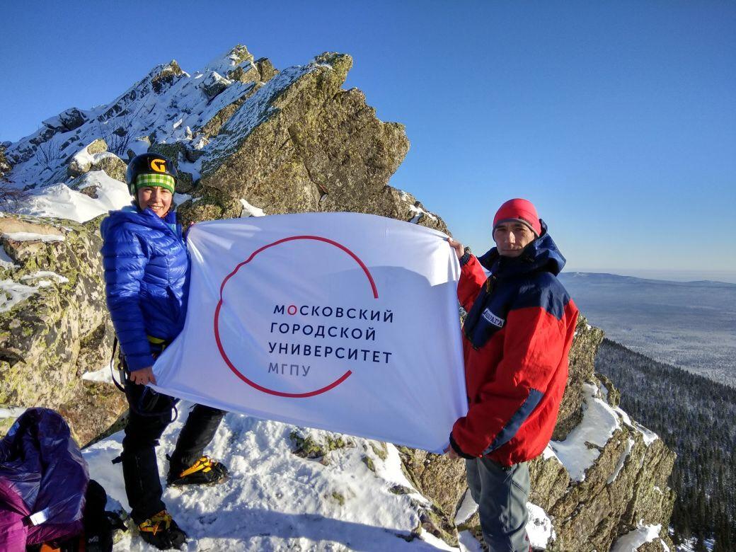 Сотрудница ПИФКиС совершила восхождение на Уральские горы