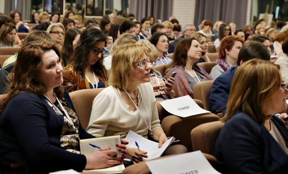 Конференция «Вызовы современности: психология зависимости»