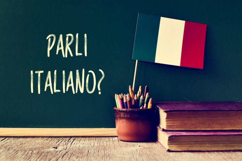 Едем вИталию учить итальянский