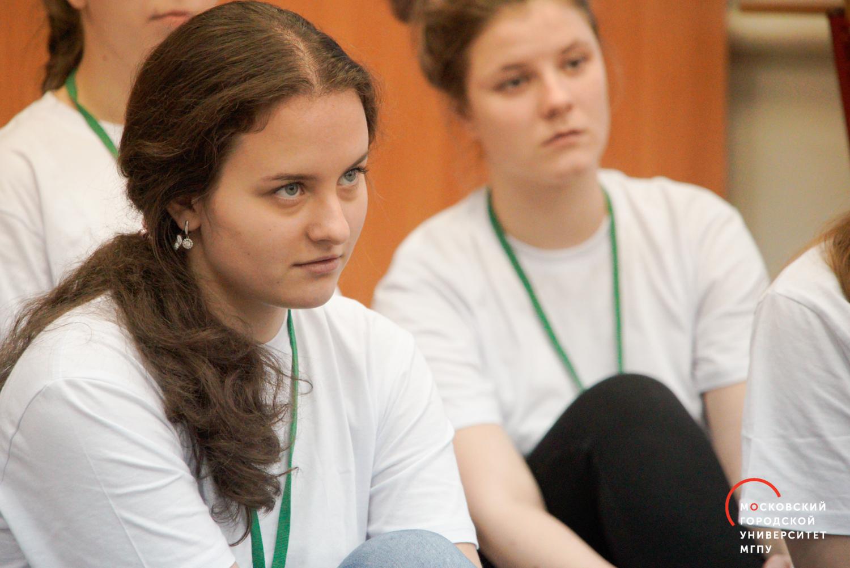 WorldSkills Junior в Московском городском