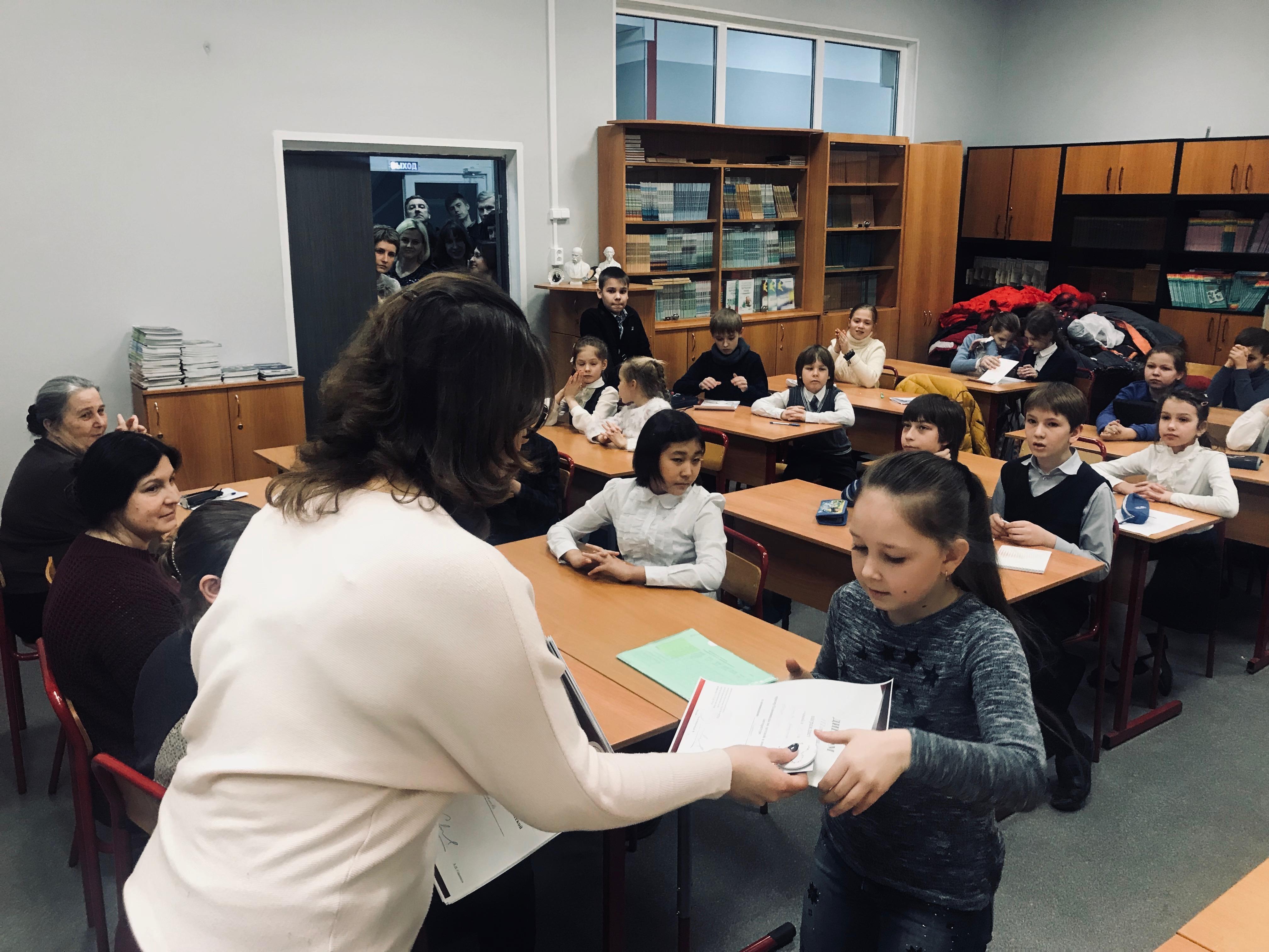 Олимпиада по детской и юношеской литературе