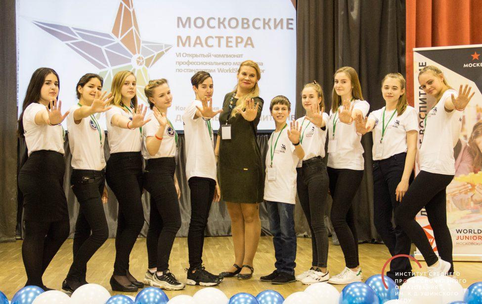 Юниоры Москвы — первый опыт WSR Junior