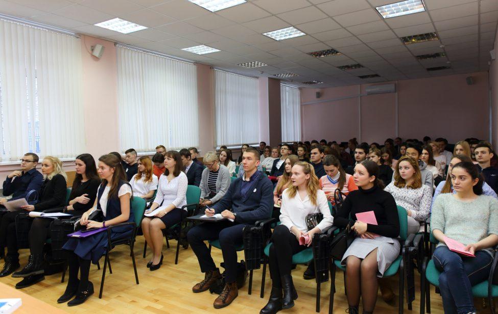Конференция смеждународным участием «Инновационные технологии вфизическом воспитании испорте подрастающего поколения»