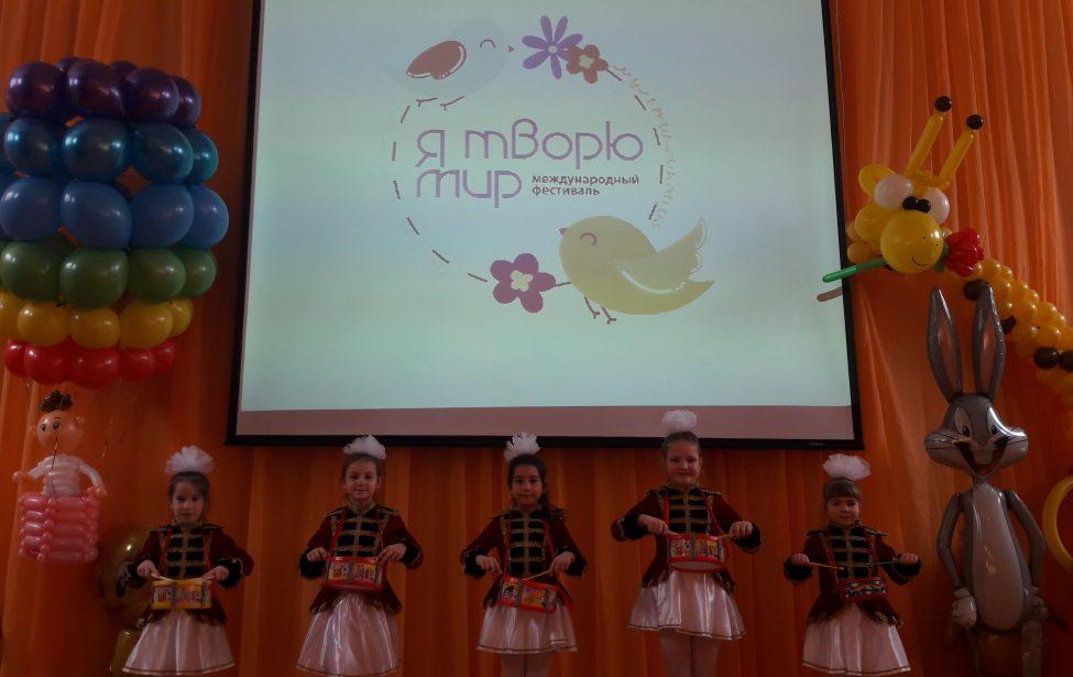 Финал Международного фестиваля авторской детской мультипликации «ЯТВОРЮ МИР».