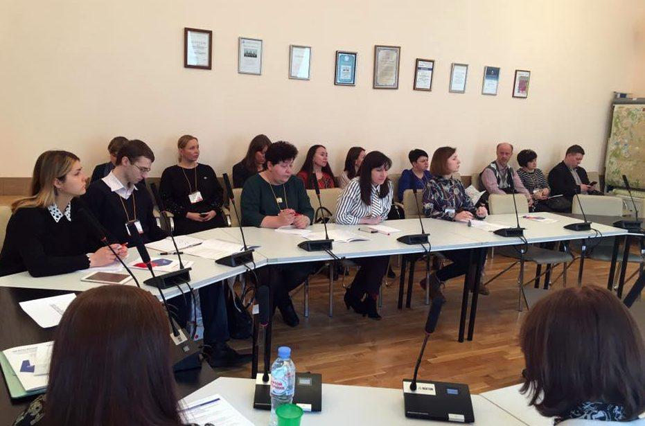 Межрегиональная научно-практическая конференция «Проблемы опережающей подготовки рабочих кадров наоснове стандартов WorldSkills»