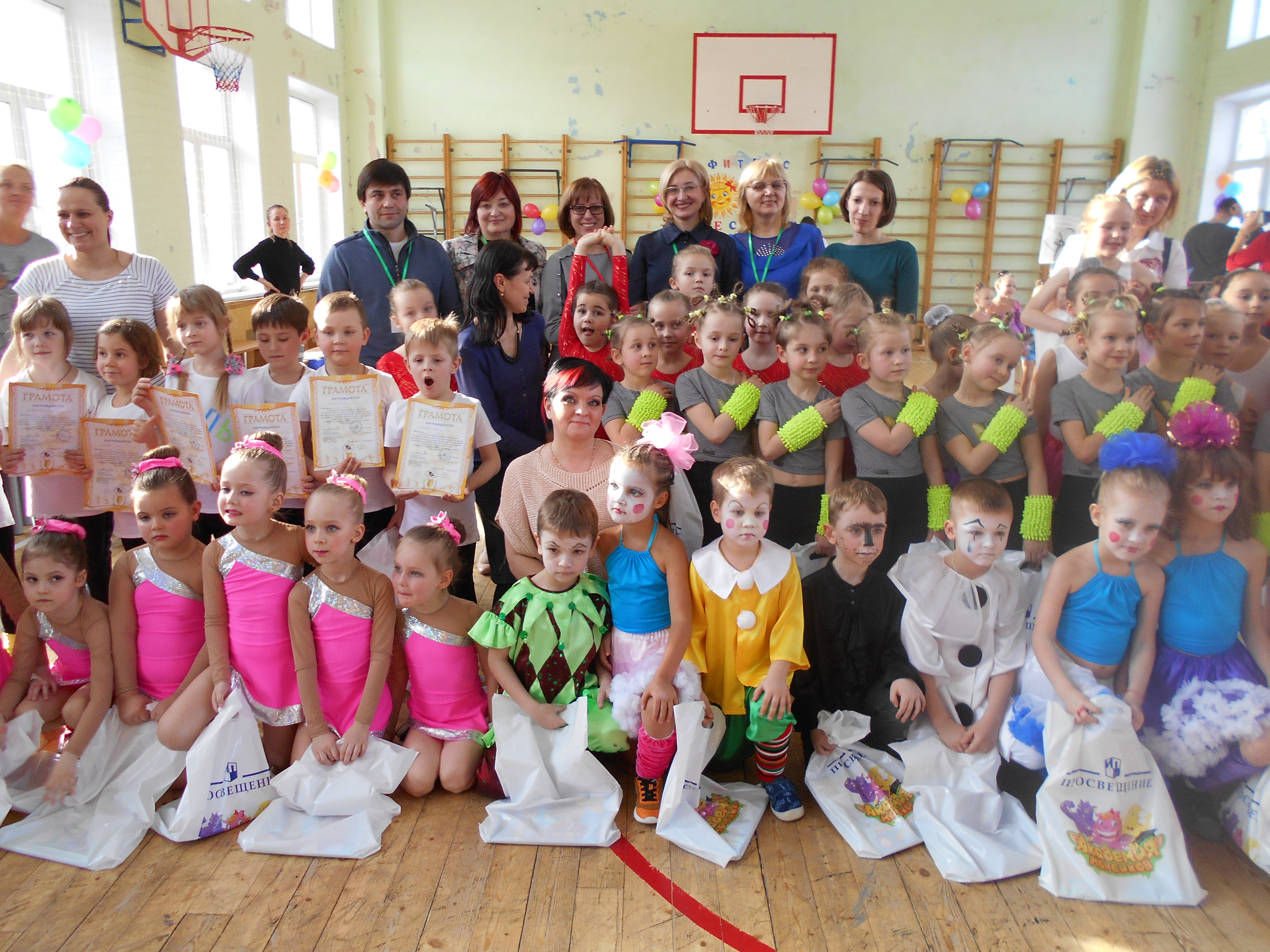 IV Городской Фитнес-фестиваль «Солнечный зайчик»  для детей дошкольного возраста