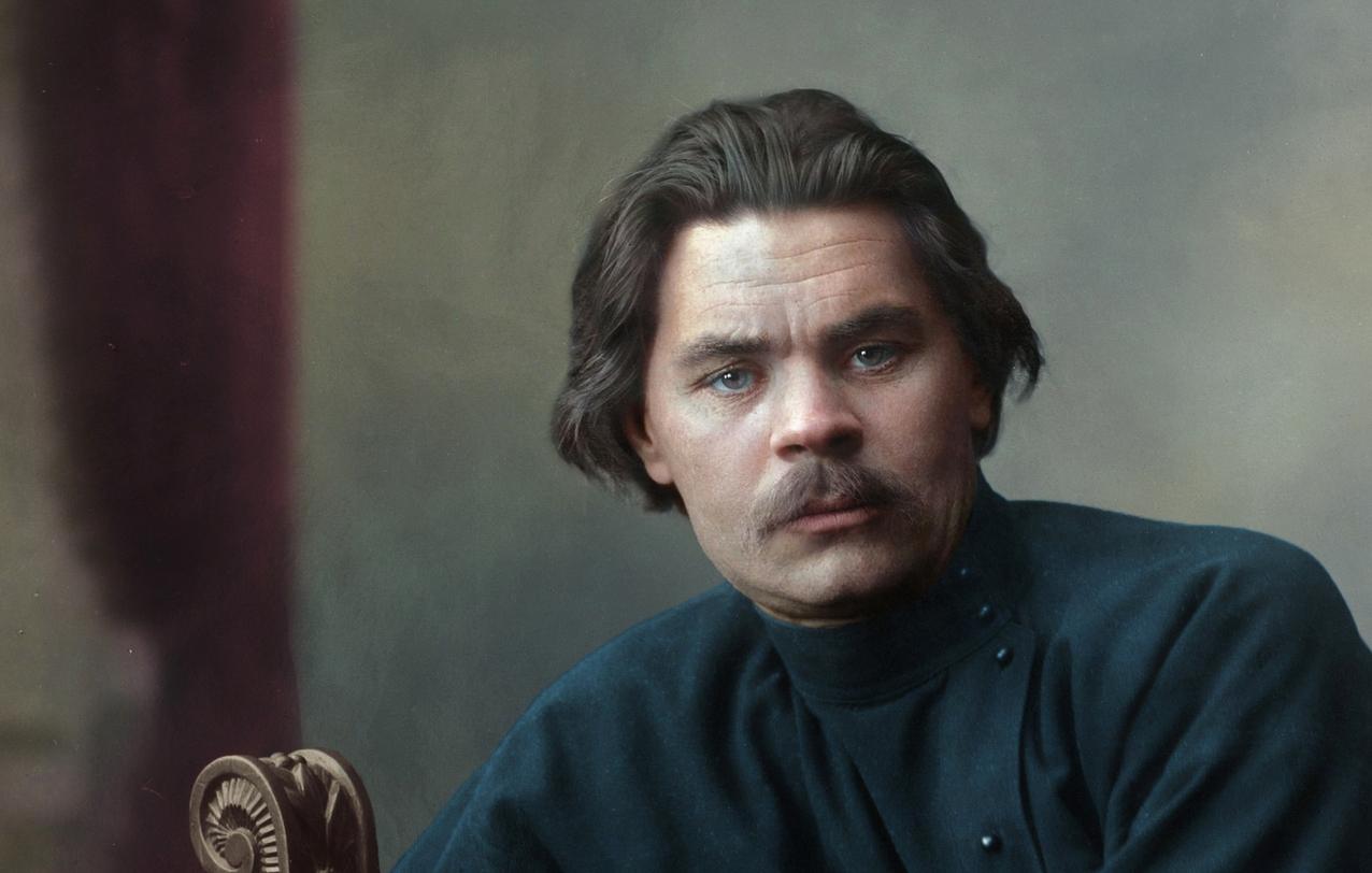 К150-летию А.М. Горького