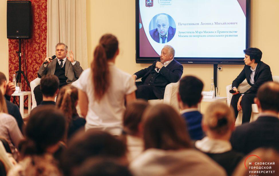 Встреча с заместителем Мэра Москвы Леонидом Печатниковым