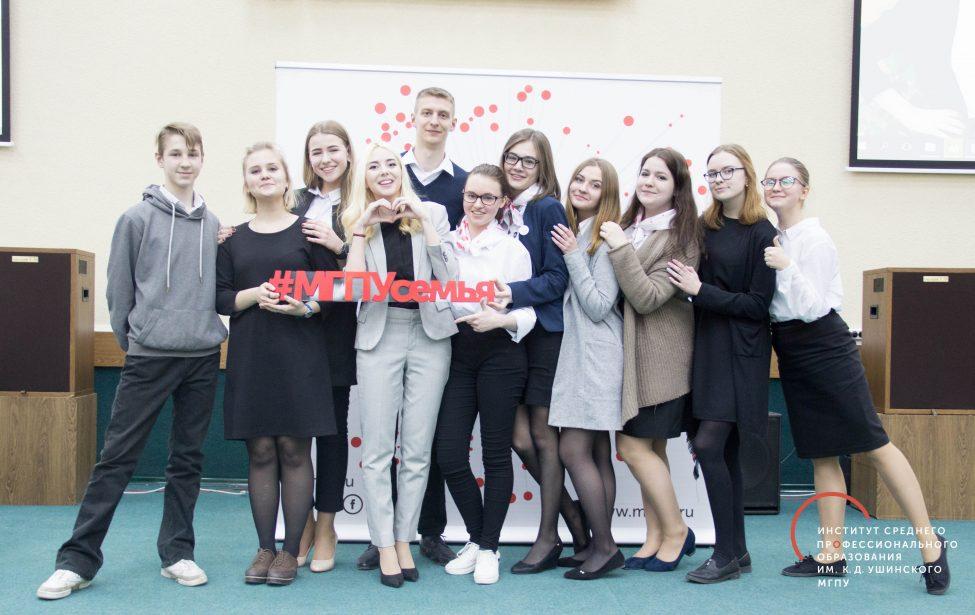 Председатель Совета Студентов Ушинского