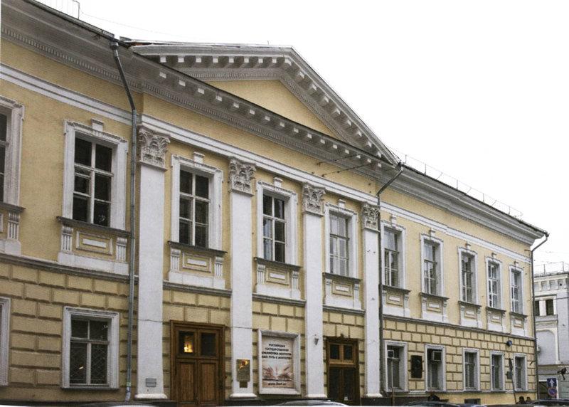 Российская государственная библиотека искусств приглашает