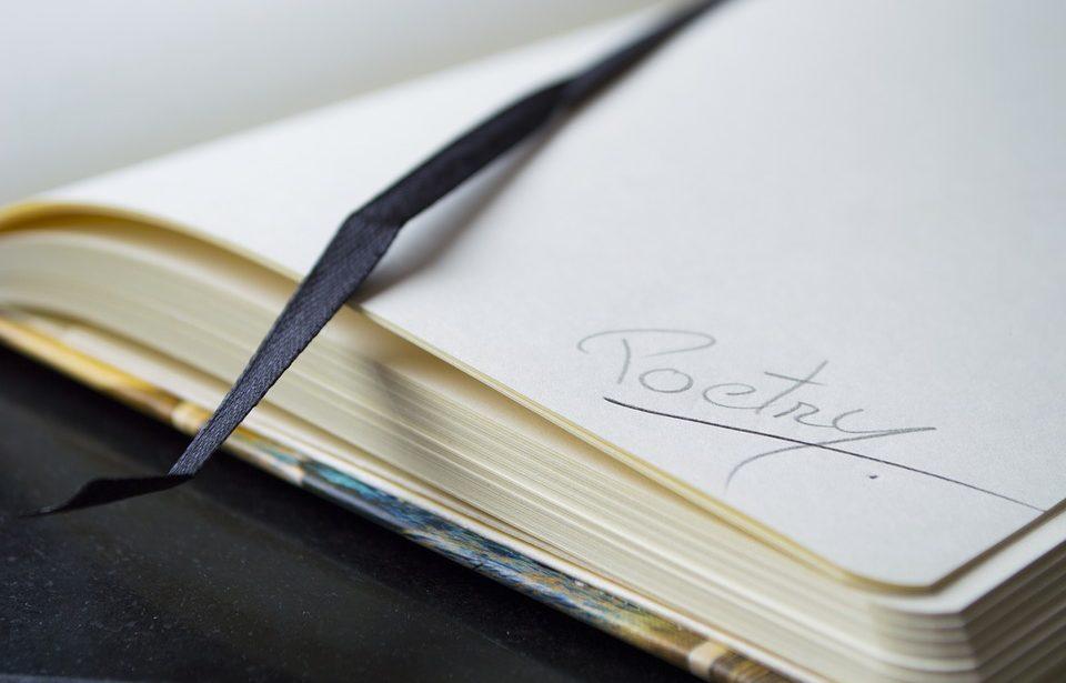 Современная русская поэзия: что читают молодые?