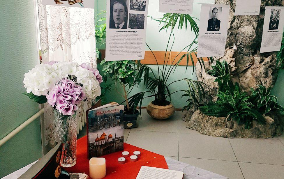 Фотовыставка «Помни» посвящается Дню Победы