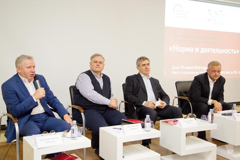 Москва и мир в 2035 году стали темой заседания закрытого клуба
