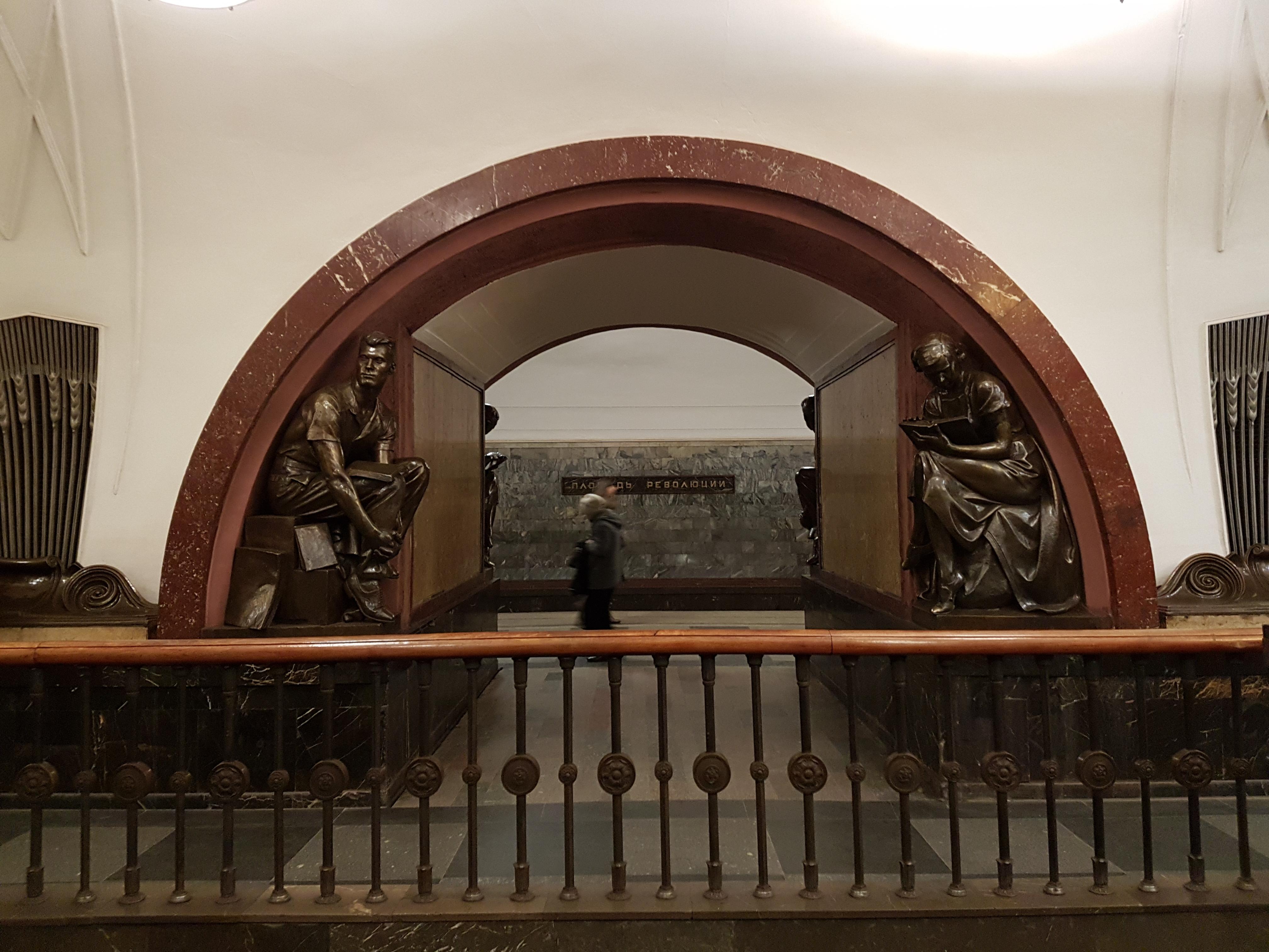 Экскурсия «Ансамбль Московского метро» (наанглийском языке)