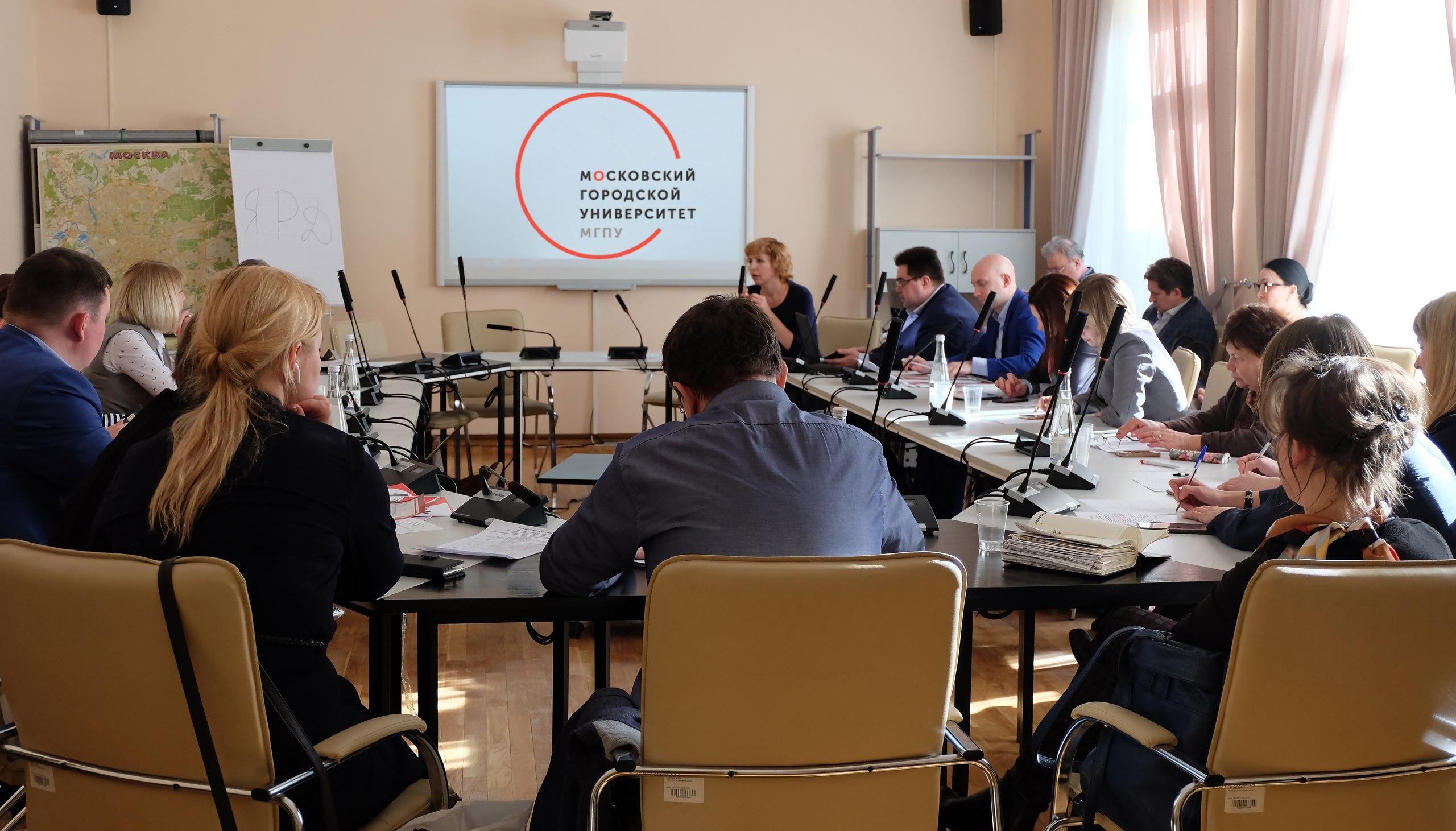ВМГПУ состоялась городская ежегодная конференция