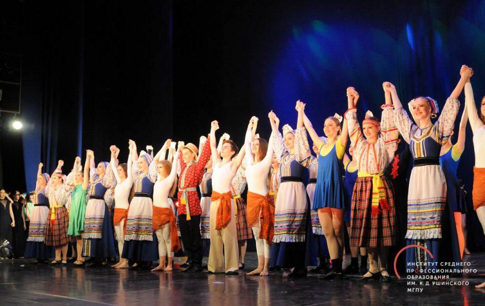 Концерт хореографического отделения