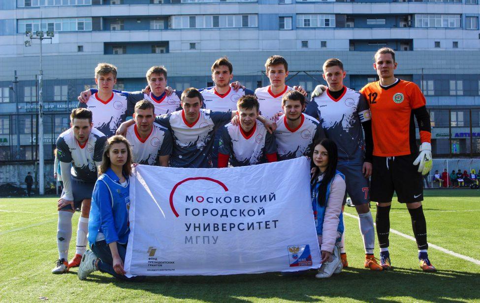 Итоги выступления МГПУ на3 этапе Национальной студенческой футбольной лиги