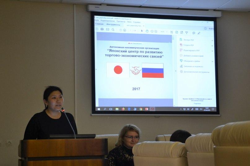 Международный методологический семинар