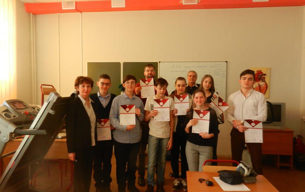 Лаборатория знаний ПИФКиС приняла школьников