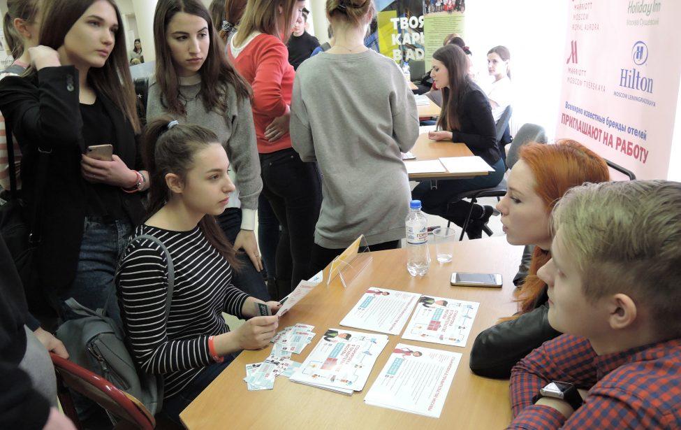 Студенты ГПК наЯрмарке вакансий
