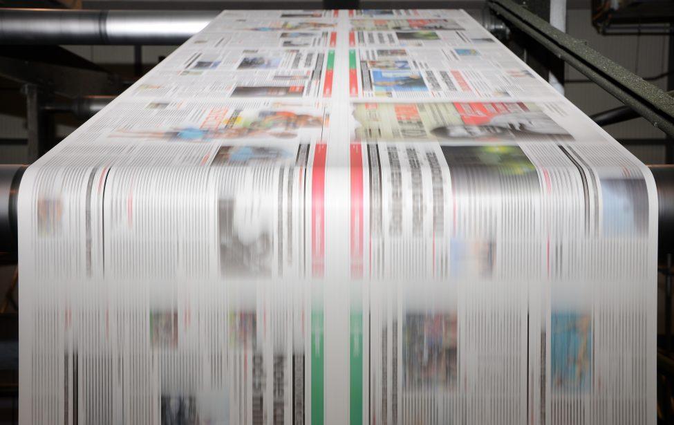 Университетская «Учительская газета»