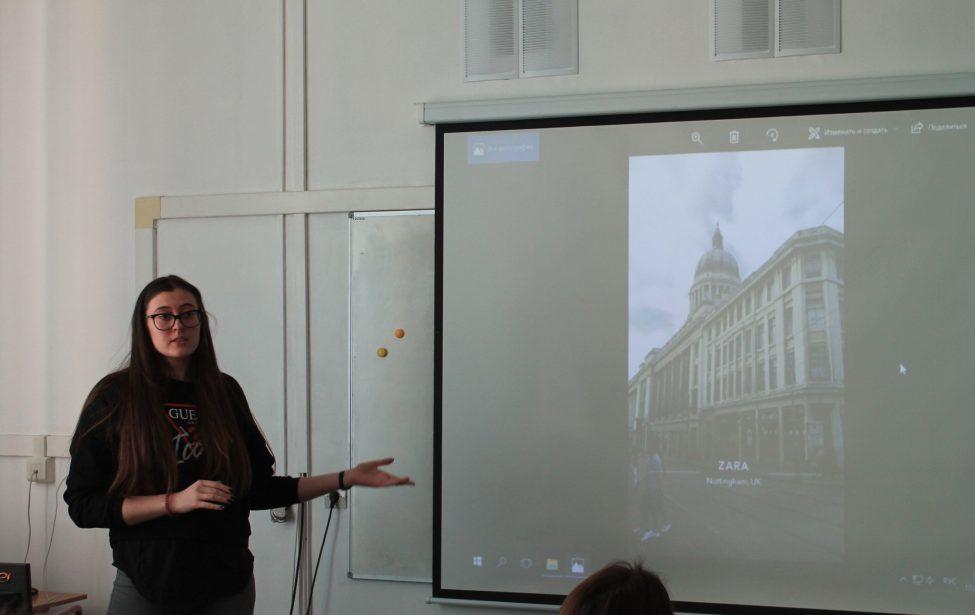 Личный опыт: русские студенты вНоттингемском университете
