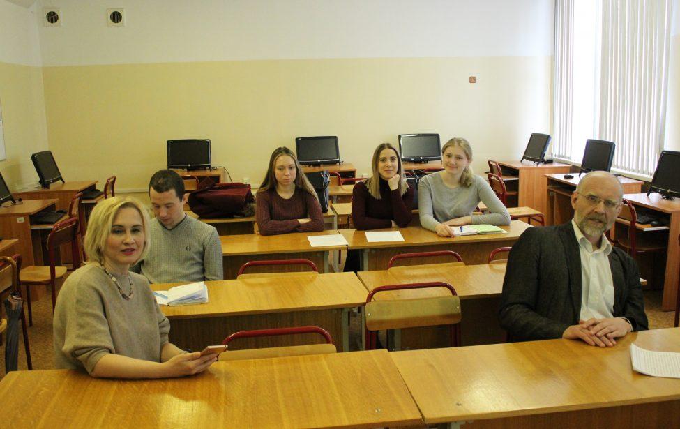 Веб-семинар