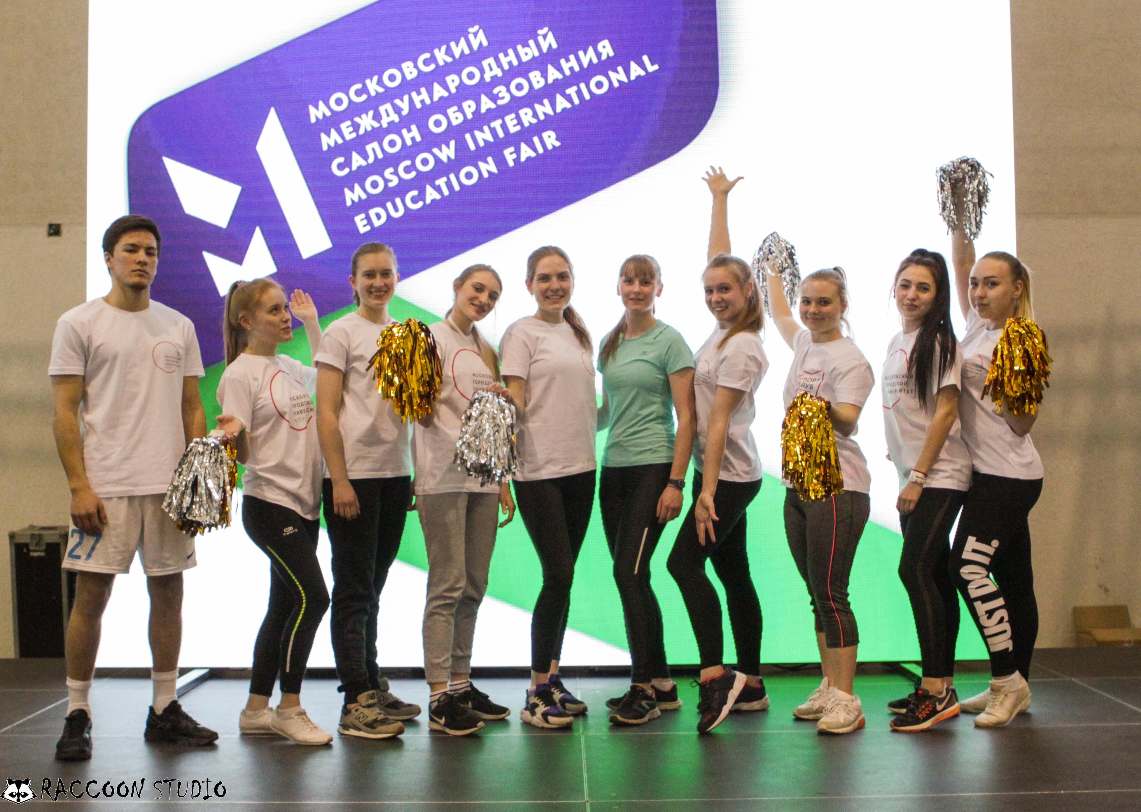 ПИФКиС наМосковском международном салоне образования