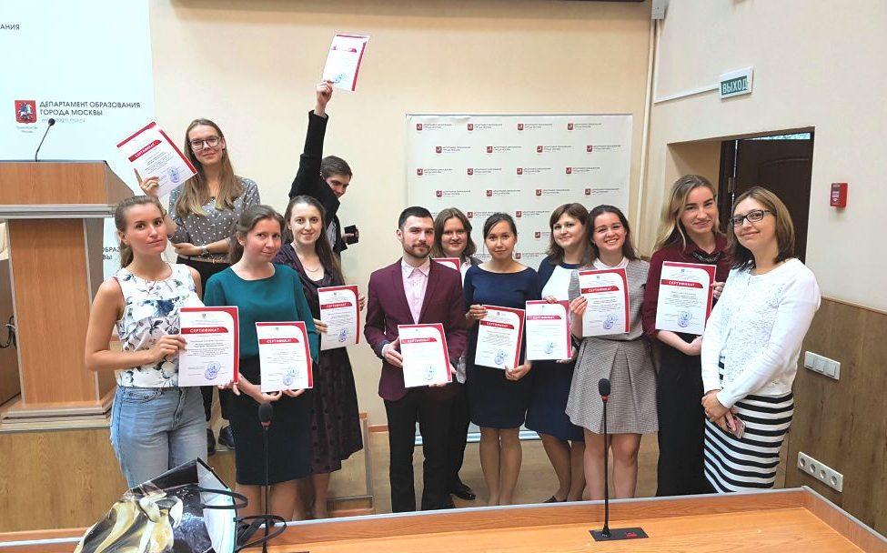 Приглашаем стать экспертами второго этапа проекта «Московский учитель»