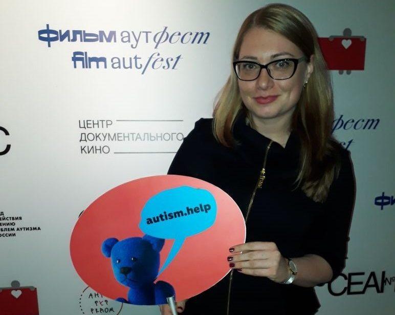Пресс-конференция вЦентре документального кино