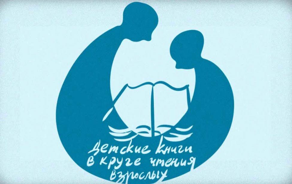 Современная русская поэзия: что читают молодые