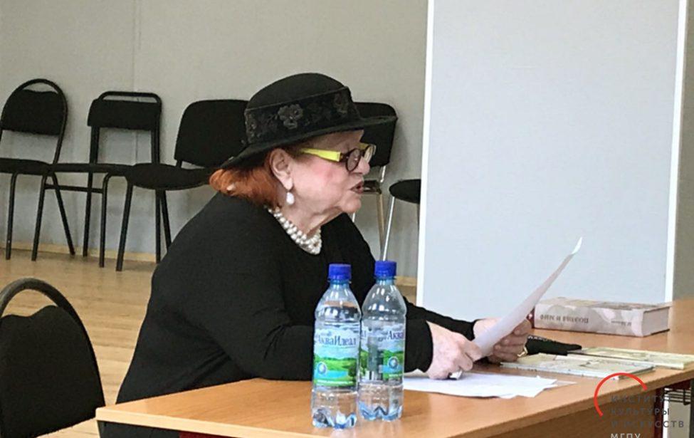 Эвелина Шац — между Миланом и Москвой