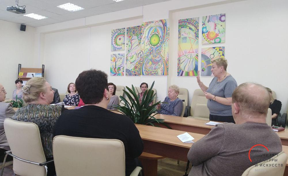 Дни науки МГПУ вИнституте культуры иискусств