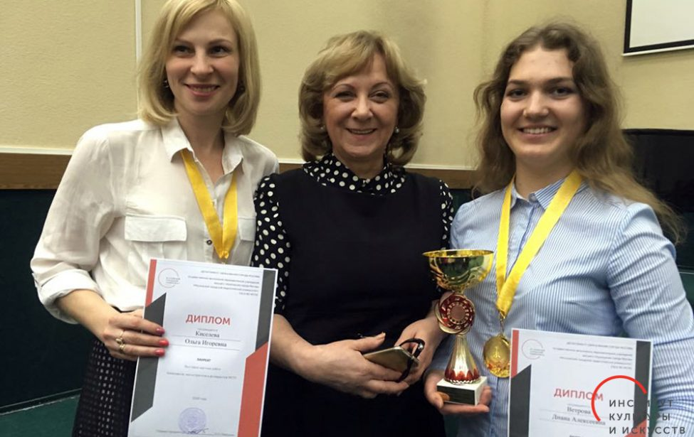 Поздравляем призёров Дней науки МГПУ— 2018!