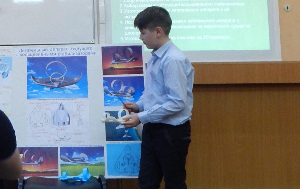 Приз нагородском этапе конкурса Научно-технического творчества молодежи